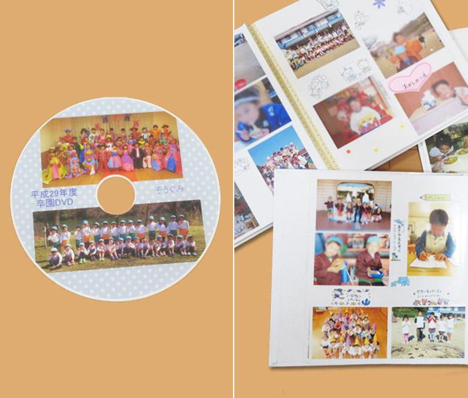 写真DVDと卒業アルバム